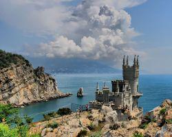 Открой для себя Крым!